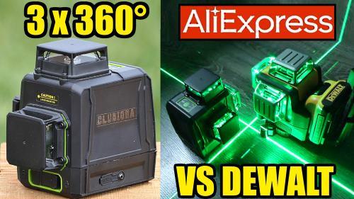 Niveau laser CLUBIONA MD12G Aliexpress